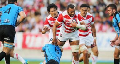 Japón, RWC, Rugby, Movistar+