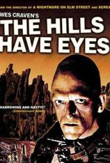 Las colinas tienen ojos