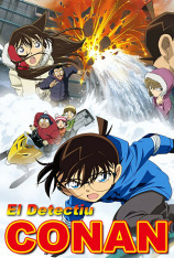 Detective Conan (T1)