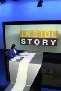 Inside Story. Inside Story
