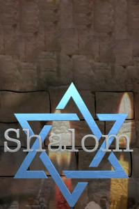 Shalom. Shalom