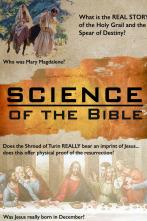 Los secretos de la Biblia - Los caballeros templarios