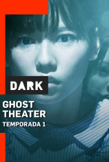Ghost Theater (T1)