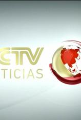 CGTN Español