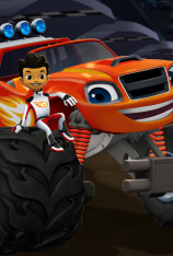 Blaze y los Monster Machines