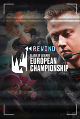 Rew League of Legends European Championship (T2020)