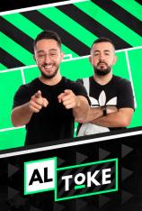Al Toke (T1)