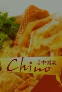 Arte Culinario Chino. Arte Culinario Chino