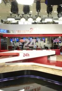 Canal 24 Horas en directo. Canal 24 Horas en directo