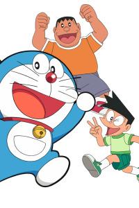 Doraemon. T1. Doraemon