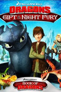 Dracs: El regal de la fúria nocturna