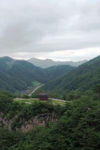 Corea del sur desde el cielo. T1. Episodio 1
