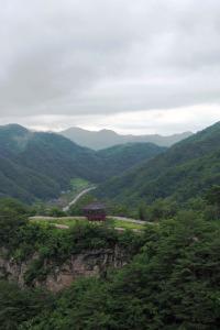 Corea del sur desde el cielo. T1. Episodio 2