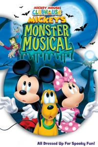 La casa de Mickey Mouse: El Musical Monstruoso de Mickey