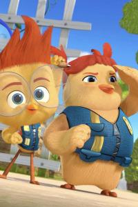 Chicken Squad. T1.  Episodio 5: La ardilla de al lado / Error de vigilancia