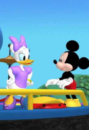 Mickey juega al escondite