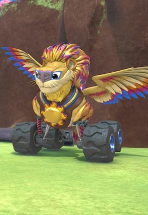 El león volador