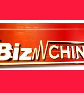 Bizchina