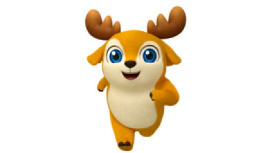 Deer Squad - El expreso Kai / Patornado