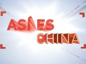 Así es China