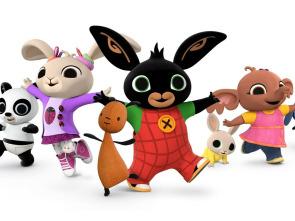 Bing - Fiesta de pijamas