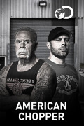 American Chopper: Senior vs Junior | 1temporada