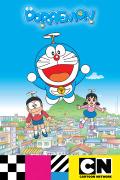 Doraemon, el gato cósmico | 1temporada