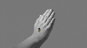 El palmar de Troya - Teaser (I)